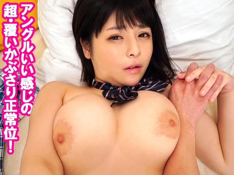 美巨乳女子大生のドスケベSEX、石原理央 (6)