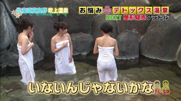 透けバスタオルの半裸美女 (6)