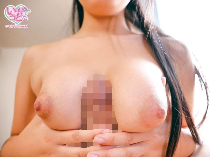 巨乳美少女の誘惑SEX、さとう愛理 (11)
