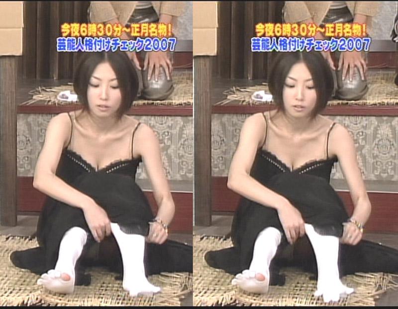 パンチラが放送された芸能人 (15)