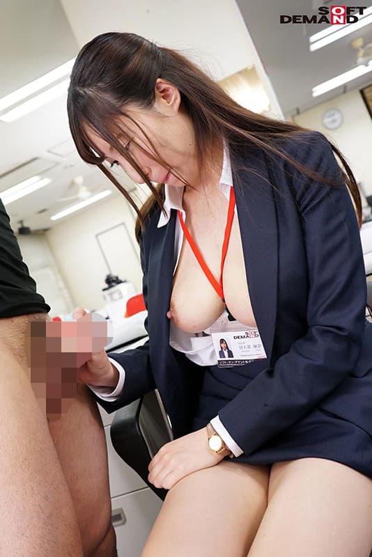 爆乳社員の豪快SEX、日下部加奈 (13)