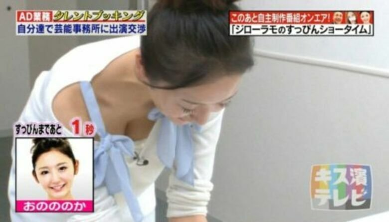 胸チラが映ったTV番組 (7)