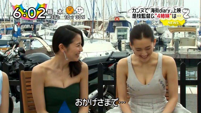 胸チラが映ったTV番組 (2)