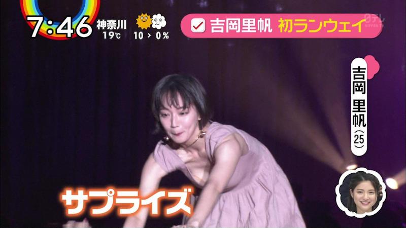 胸チラが映ったTV番組 (16)