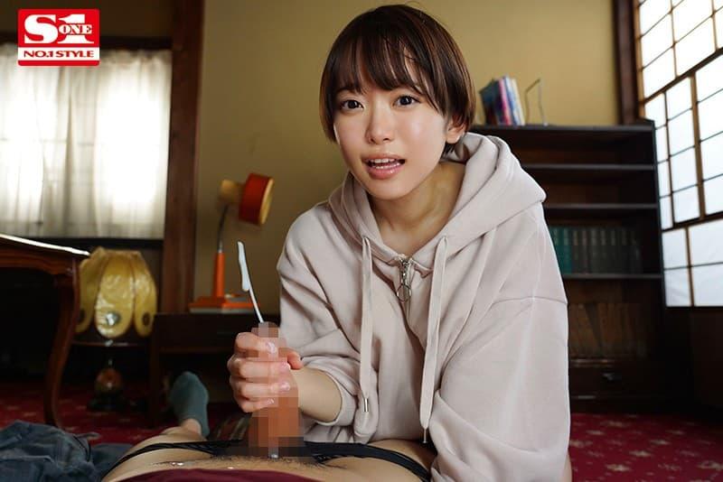 清楚系美少女の暴走SEX、架乃ゆら (17)