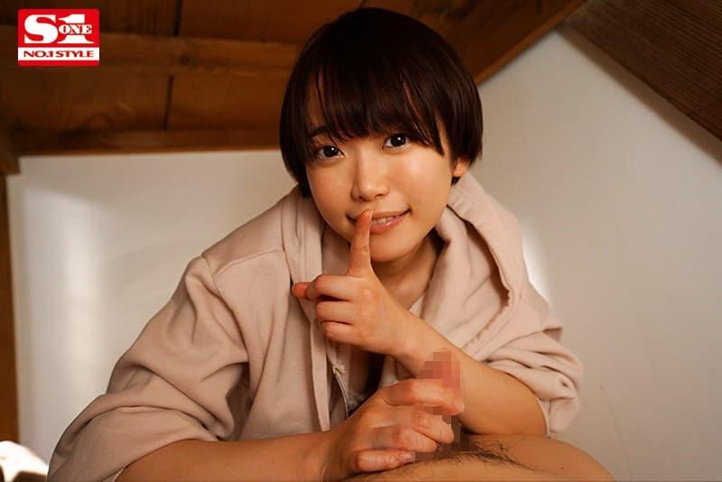 清楚系美少女の暴走SEX、架乃ゆら (16)