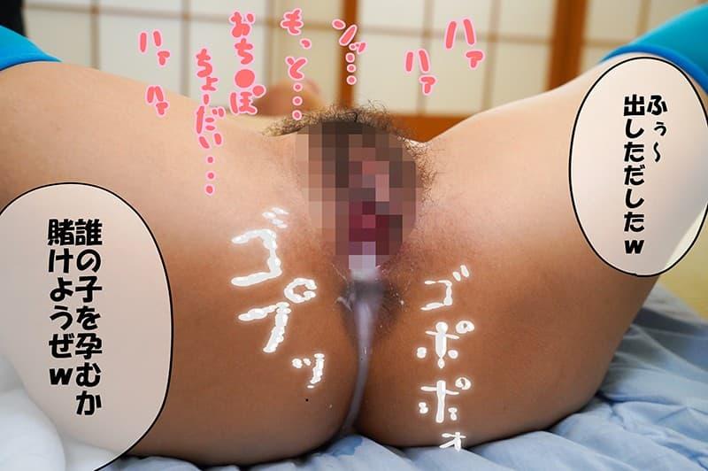 オタク系美女の妄想SEX、星あめり (20)