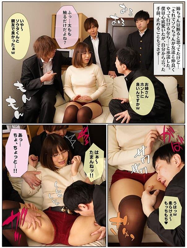 むっちり美女の豪快SEX、川原かなえ (10)